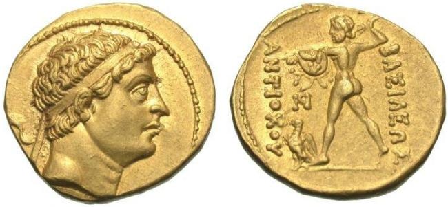 Стародавня монета 1 статер греко-бактрійске королівство (256.