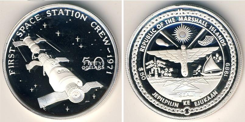 Монета 50 доллар маршалловы острова серебро 1989 с ценами.