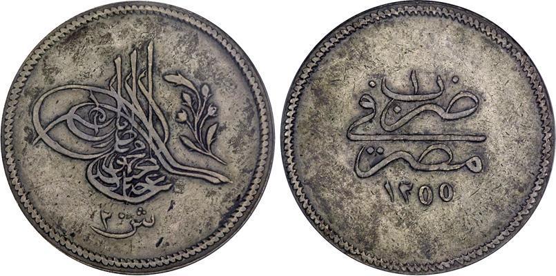 Münze 20 Kurush Osmanisches Reich 1299 1923 Silber 1839 Preis Km 232
