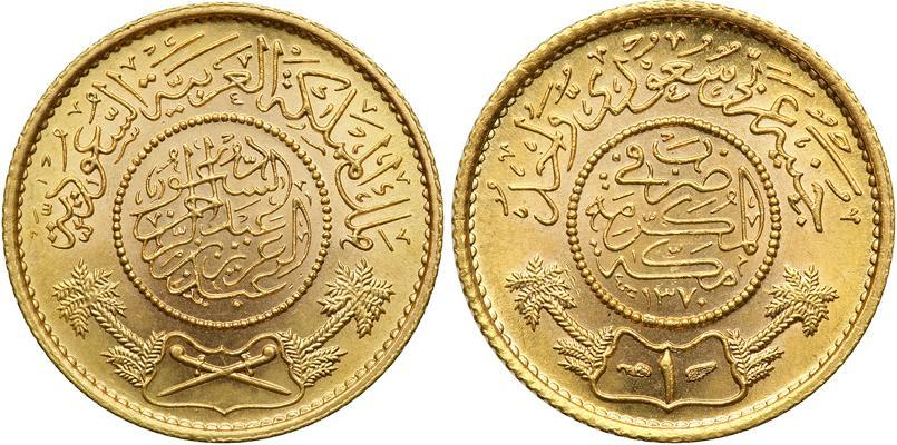 1 Guinea 1951 Saudi Arabia Gold