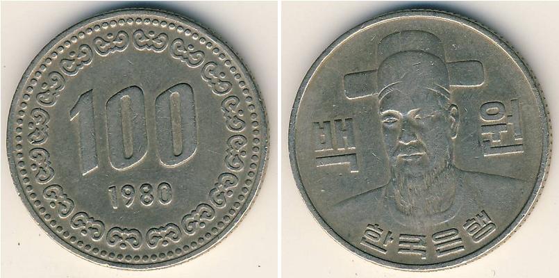 100 Won South Korea Copper Nickel