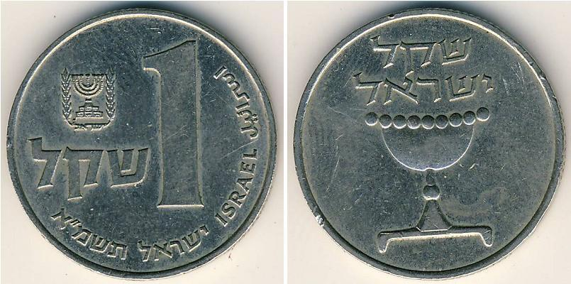 1 Lira Israel 1948 Copper Nickel