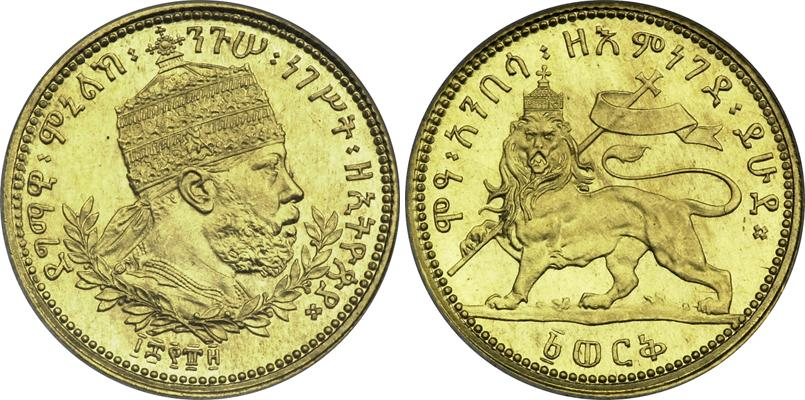 1 Werk Ethiopia Gold Menelik Ii Of 1844 1913