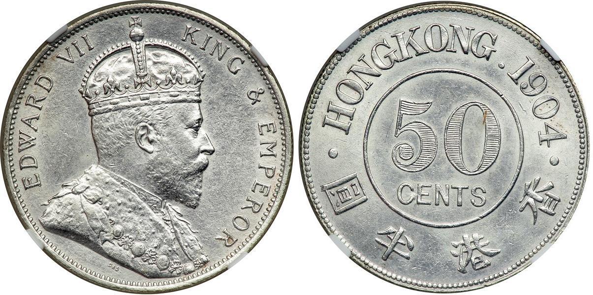 50 Cent 1904 Hong Kong Silver Edward Vii 1841 1910