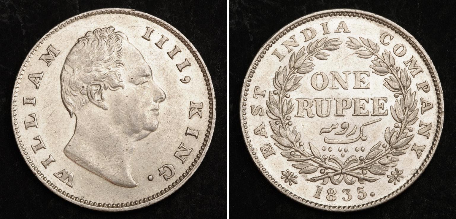 1 Rupee 1835 British Raj (1858-1947) Silver William IV (1765