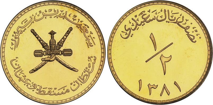 12 Rial 1962 Oman Gold Prices Values Km 34