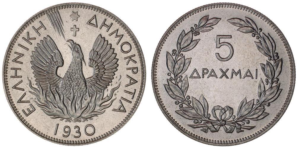 5 Drachma 1930 Second Hellenic Republic