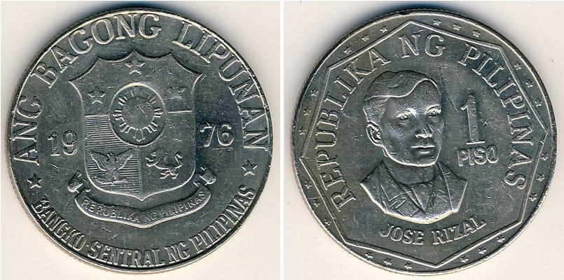 1 Peso 1976 Philippines Copper Nickel