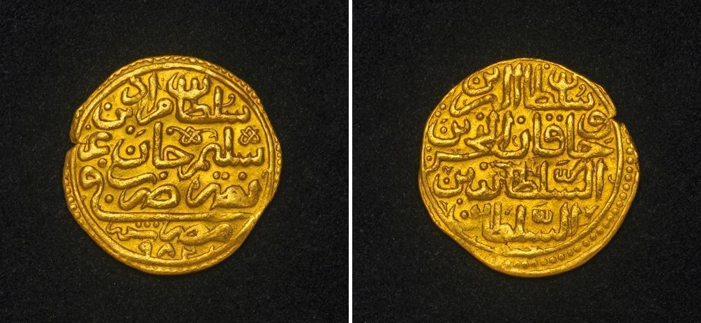 Münze 1 Altin Osmanisches Reich 1299 1923 Gold 1574 Preis Fr 1