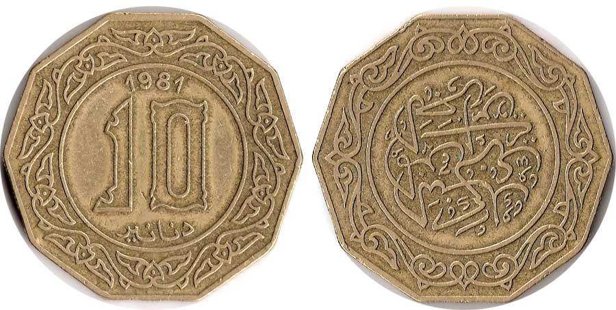 Hard to Find Coin BIN #MMM 1981 ALGERIA 10 DINARS FREE SHIP