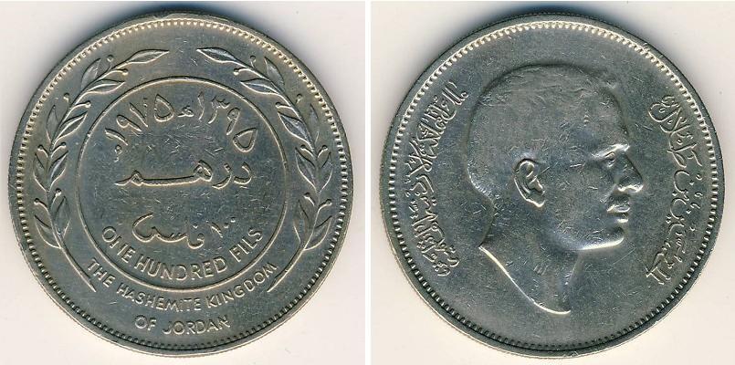 design intemporel 45783 97c2b 100 Fils 1975 Hashemite Kingdom of Jordan (1946 - ) Copper ...