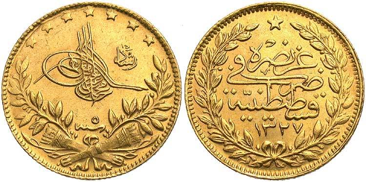 50 Kurush Turkey 1923 Br