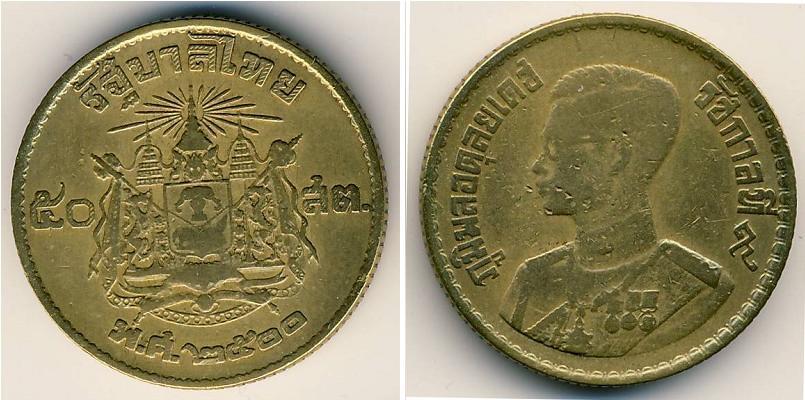 50 Satang Thailand Bronze/Aluminium   Prices & Values