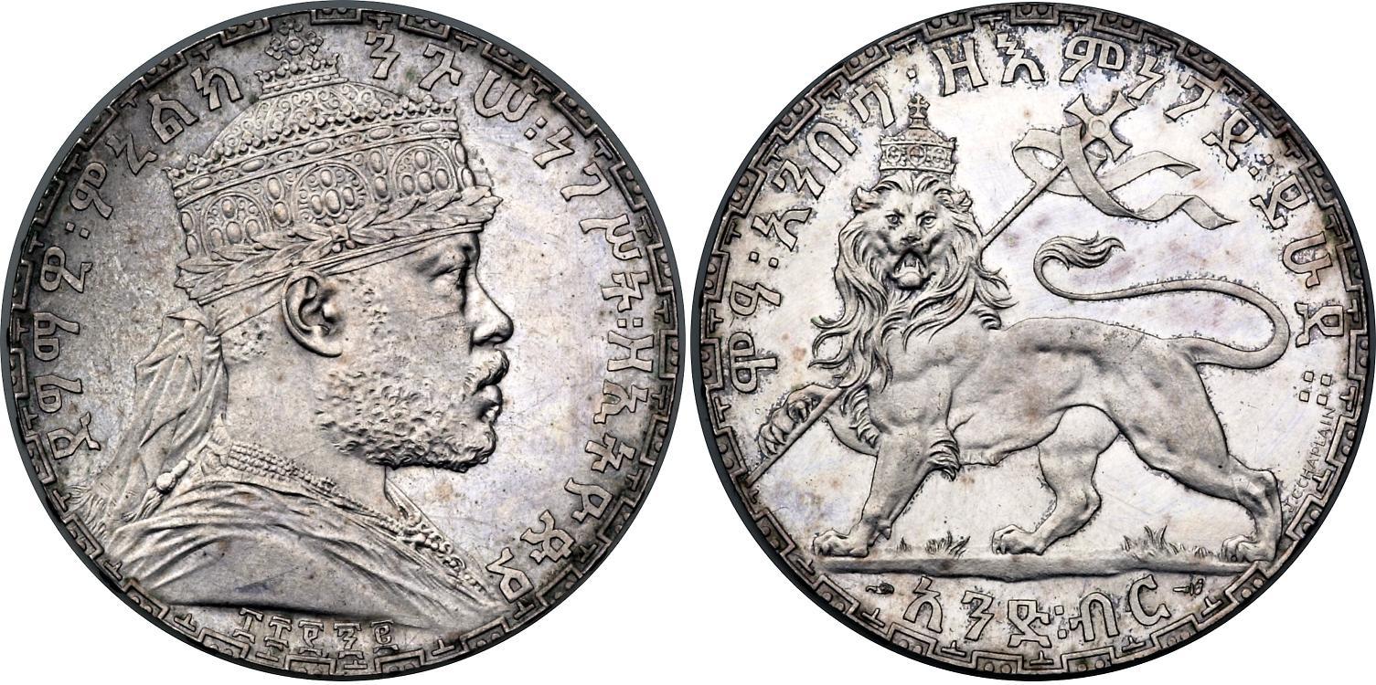 Ethiopia Silver Menelik Ii Of