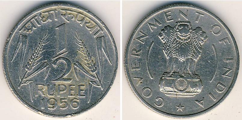 1 2 Rupee India 1950