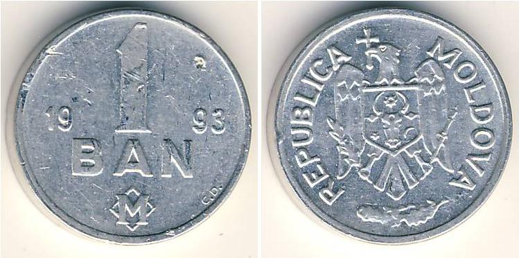 25 /& 50 BANI 2 DIFFERENT COINS from MOLDOVA BOTH DATING 1993