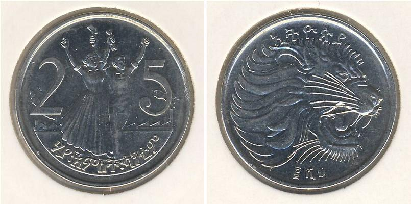 25 Cent 1969 Ethiopia Copper Nickel